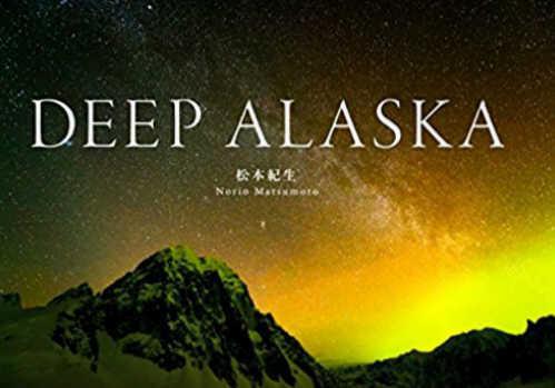 DEEP ALASKA